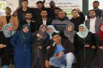 Al Mezan, in Collaboration with the Central Elections Commission, Concludes a Training Course for Members of Civil Society Institutions in Middle Gaza