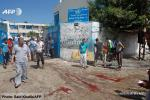 Israeli military refuses to investigate attack near UNRWA School in Rafah, Gaza that killed 14 civilians