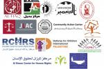 Joint Press Release: Human Rights Organisations Send Joint Written Submission on Israeli Apartheid to the UN Human Rights Council