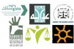Press Release: Human rights organizations petitioned the High Court of Justice demanding that Israel provide vaccines to Palestinians in the West Bank and Gaza