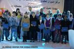 Al Mezan, Diakonia, UNRWA, and Ministry of Higher Education Honor Winners of Human Rights Contest