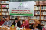 Al Mezan Holds Workshop on Repercussions of Israel's Latest Decision to Withhold Palestinian Tax Revenue