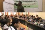 Al Mezan Delivers Training Course on Freedom of Expression and of the Press