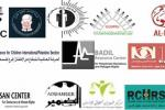 Palestinian Civil Society Urges the EU to Base its Relations with the Palestinian Authority on Respect for Human Rights